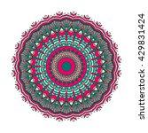 mandala vector for art ...   Shutterstock .eps vector #429831424