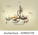 illustration of ramadan kareem... | Shutterstock .eps vector #429852739