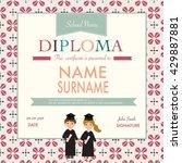 certificate of kids diploma ... | Shutterstock .eps vector #429887881