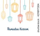 ramadan kareem theme. vector... | Shutterstock .eps vector #429897304