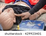 cpr check pulse aed | Shutterstock . vector #429923401