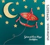 selamat hari raya aidilfitri... | Shutterstock .eps vector #429932071