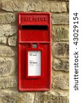 Red Wall Mounted Post Box