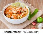 Stock photo tom yum goong spicy food thai food 430308484
