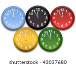 Olympic Clocks