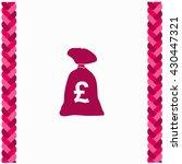 money bag icon flat design....