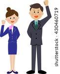 businessman business woman guts ... | Shutterstock . vector #430460719
