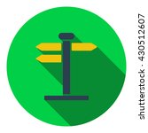 pointer stand icon. flat design....