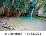 Beautiful Waterfall And Small...