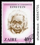 Small photo of London, UK â?? February 5, 2011: Vintage Zaire postage stamp of 1979 commemorating the 100th anniversary of the birth of Albert Einstein