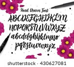 hand drawn abc set. brush... | Shutterstock .eps vector #430627081