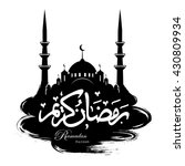 ramadan kareem greeting card ... | Shutterstock .eps vector #430809934