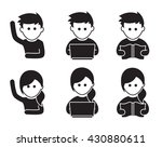 students icons  student reads ... | Shutterstock .eps vector #430880611