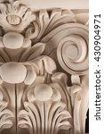 gypsum plaster ornaments macro... | Shutterstock . vector #430904971
