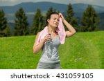 portrait of woman drinking... | Shutterstock . vector #431059105
