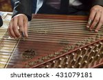 fingers playing arabian qanon... | Shutterstock . vector #431079181