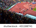 start of the sprint on the... | Shutterstock . vector #431188741