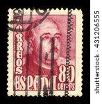 Spain   Circa 1948  A Stamp...