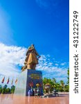 Small photo of NAMDINH ,VIETNAM - JUNE 4 , 2016 : National monument of abstinence Hung Dao Dai Vuong Tran Quoc Tuan is located at Square Mosquito 3 February, lakeside Vy Xuyen, Nam Dinh city.