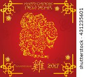 chinese new year greeting card... | Shutterstock . vector #431235601