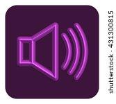 3d line neon volume web icon ...