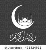 ramadan mubarak greeting card... | Shutterstock .eps vector #431324911