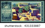 singapore june 4  2016  a stamp ... | Shutterstock . vector #431333887