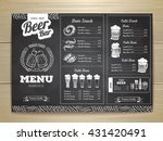 vintage chalk drawing beer menu ... | Shutterstock .eps vector #431420491