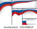 vector russia flag  russian... | Shutterstock .eps vector #431458819