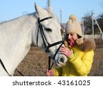 the girl and horse | Shutterstock . vector #43161025