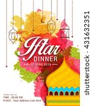 a beautiful invitation card for ... | Shutterstock .eps vector #431632351