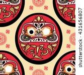 daruma doll seamless pattern....   Shutterstock .eps vector #431656807