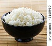 white steamed rice in black... | Shutterstock . vector #43165990