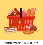 Постер, плакат: Meat shopping basket full