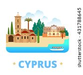 cyprus country design template. ... | Shutterstock .eps vector #431788645