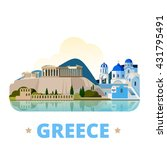 greece country design template. ... | Shutterstock .eps vector #431795491