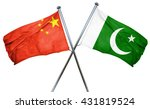 china flag with pakistan flag ... | Shutterstock . vector #431819524