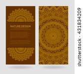 vector nature decor for your... | Shutterstock .eps vector #431834209