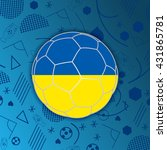 ukraine flag in a soccer ball...