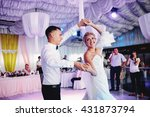 Lively Dance Of The Newlyweds...