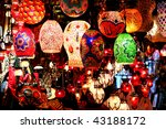Lanterns On Sale At Grand...