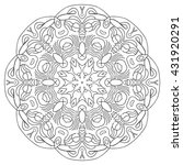 hand drawn mandalas. decorative ... | Shutterstock .eps vector #431920291