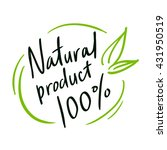 "Round label green stamp ""natural product"". 