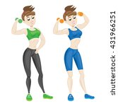 sporty young woman in... | Shutterstock .eps vector #431966251