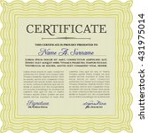 yellow certificate. detailed.... | Shutterstock .eps vector #431975014
