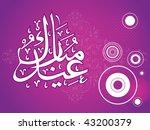purple seamless pattern... | Shutterstock .eps vector #43200379