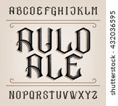 old alphabet vector font.... | Shutterstock .eps vector #432036595