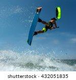 Kitesurf Freestyle At Sunset.