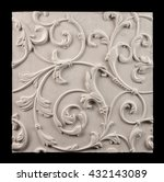 white gypsum products  stucco...