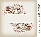 vector vintage floral ... | Shutterstock .eps vector #432159985